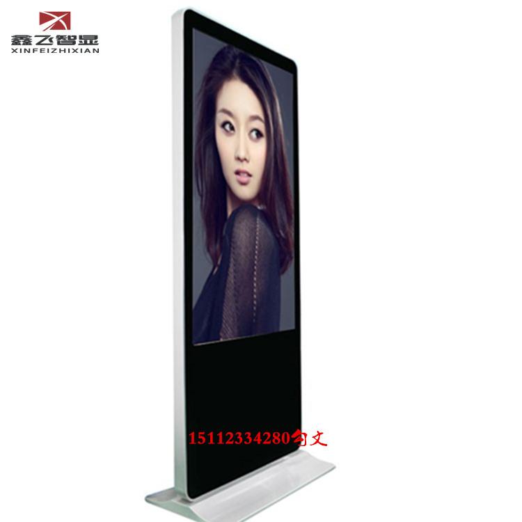 65寸立式广告机触摸显示屏液晶屏落地触控查询led高清显示网络广告机