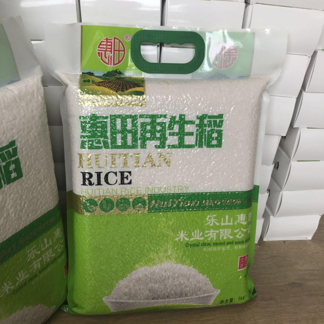 犍为惠田籼米惠田再生稻5公斤一袋