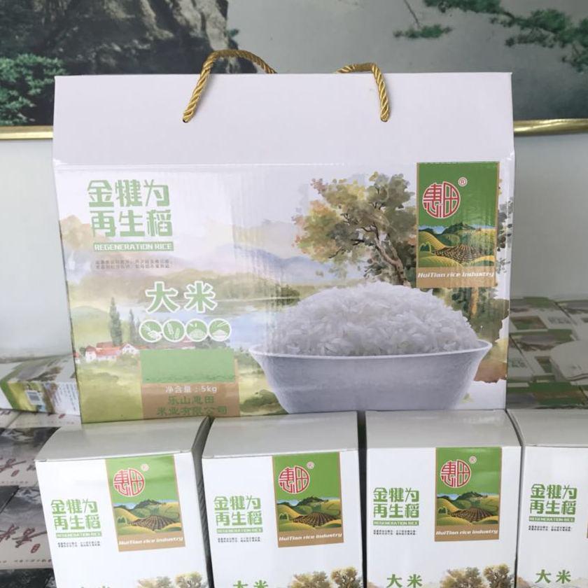 犍为惠田籼米金犍为再生稻盒装5公斤一盒
