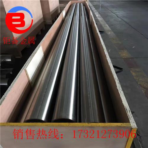 自主生产耐高温合金GH4105棒 GH4105镍基合金棒 圆钢 批发零售优惠