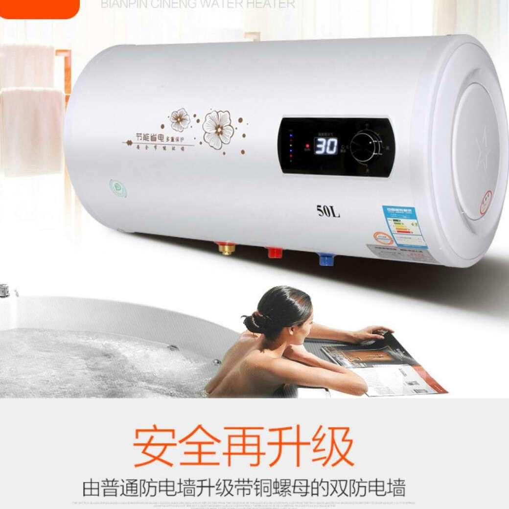 广东厂家直销电热水器速热圆桶挂式40L50L现货