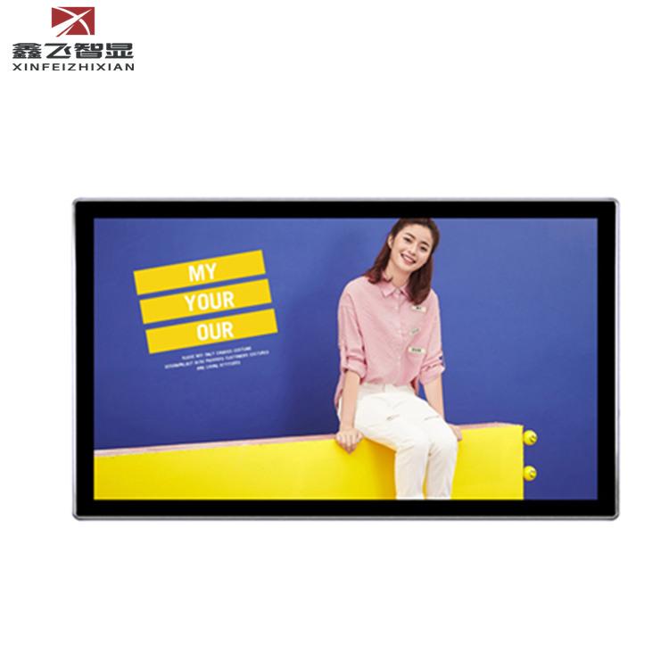 49寸超薄壁挂广告机商场多媒体高清蓝牙播放器网络液晶显示屏