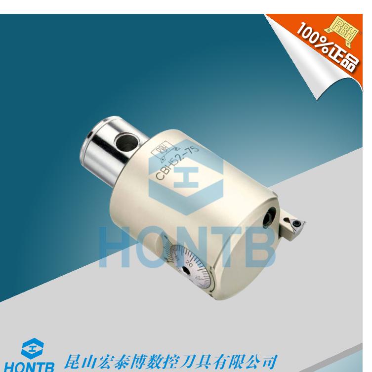 供应台湾RBH原装进口CBH镗刀微调精镗刀系列BT30-CBH20-105