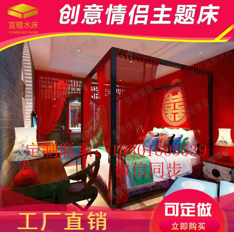 婚床雙人床 情趣方床 時尚主題情侶床