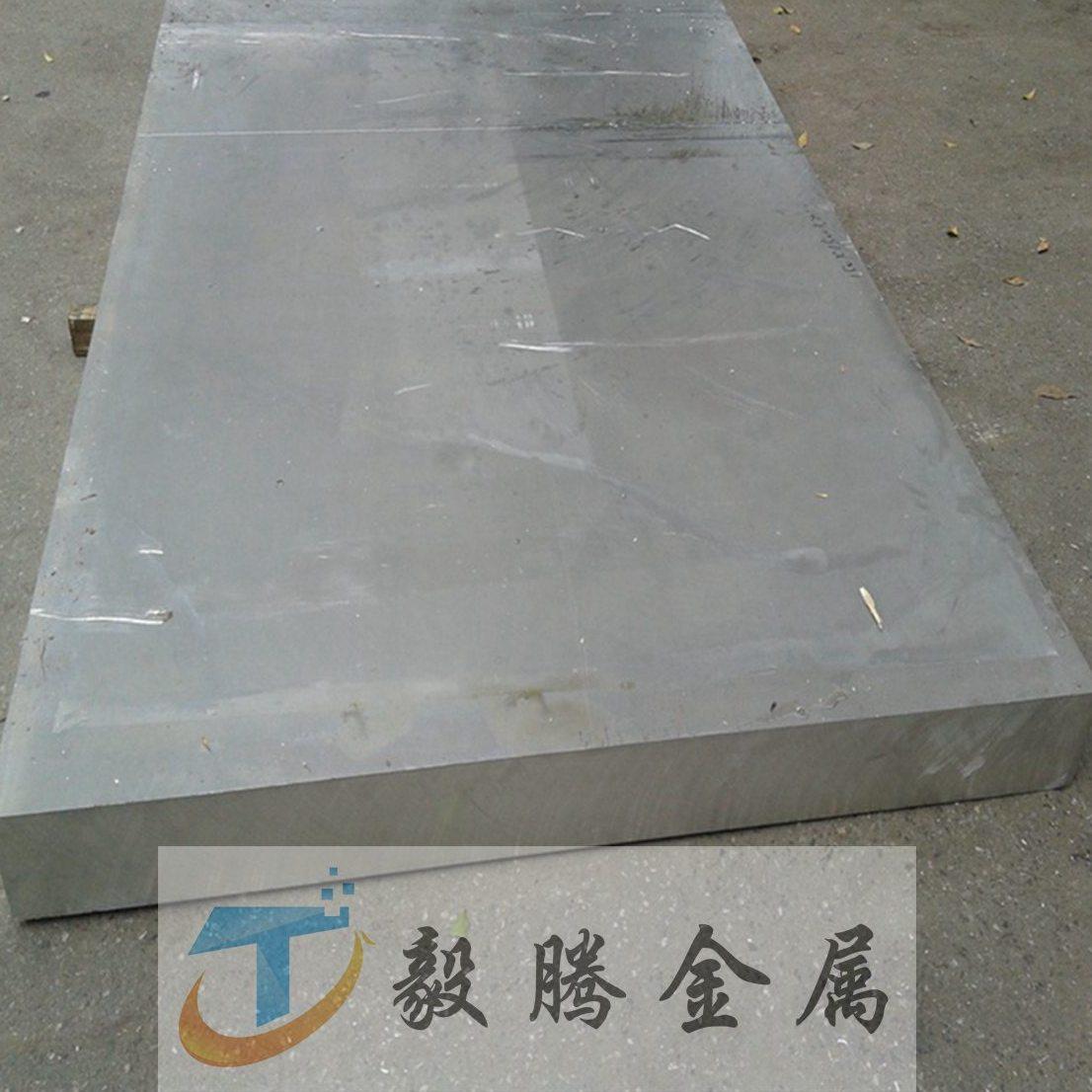 5052合金铝板 耐磨铝合金板料 5056合金铝板 铝合金板材