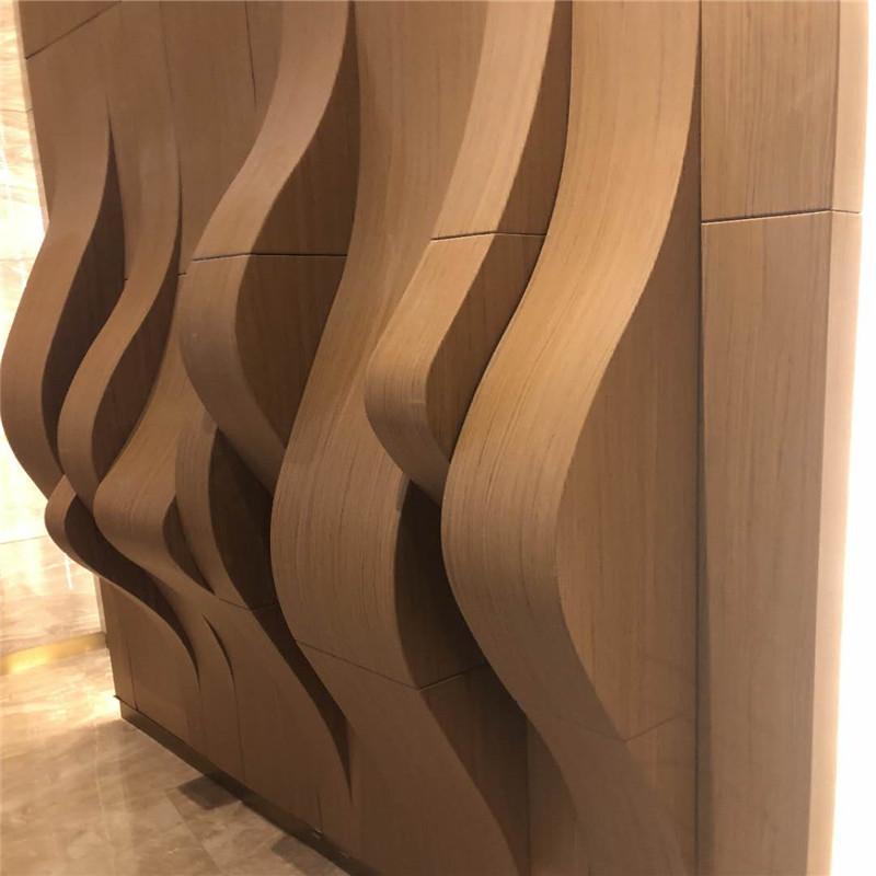 海洋馆背景墙异形铝方通 外墙S弧形铝方通天花 扭曲木纹铝板价格