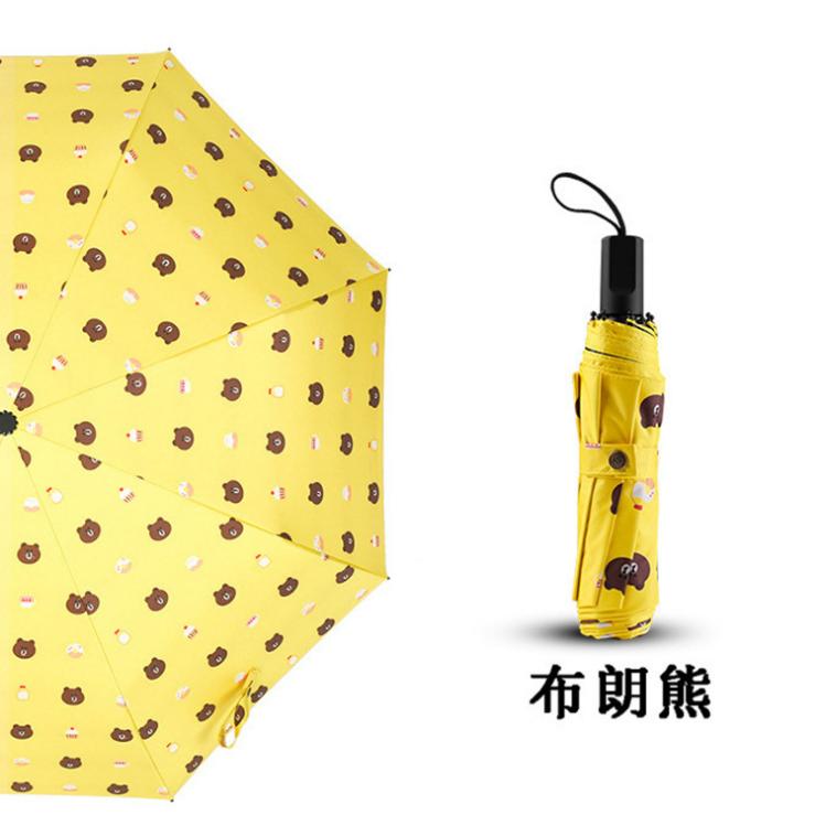 供应 创意三折太阳伞 袖珍遮阳黑胶8骨防晒伞 小清新晴雨伞