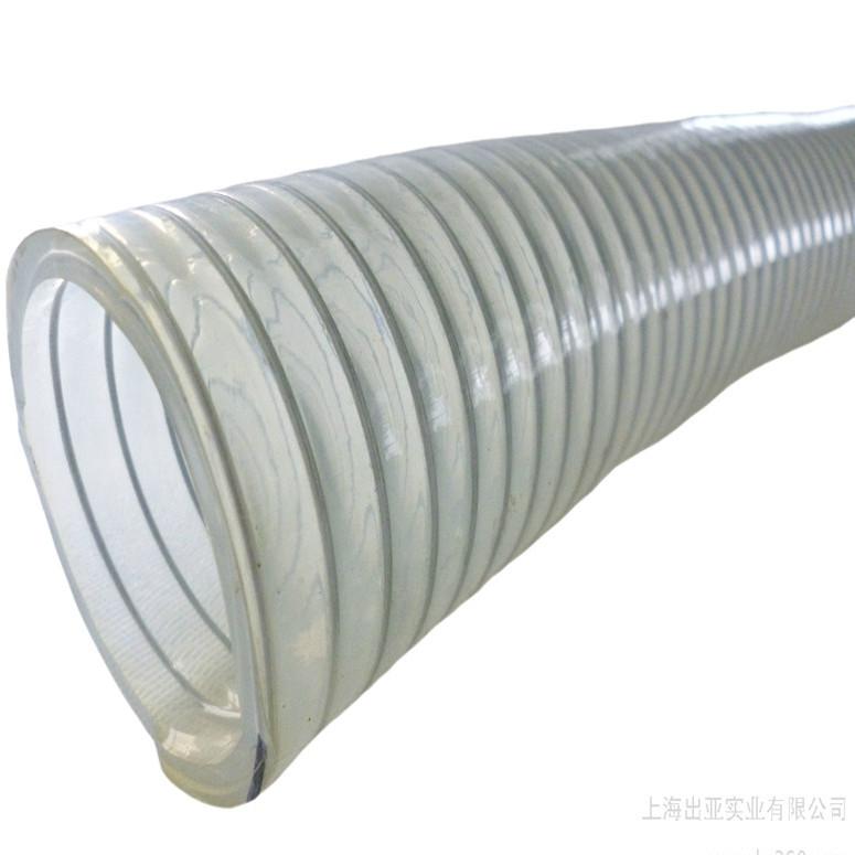 PU钢丝软管 PU钢丝平滑管 透明聚醚TPU液体输送管 聚氨酯食品级PU塑料管