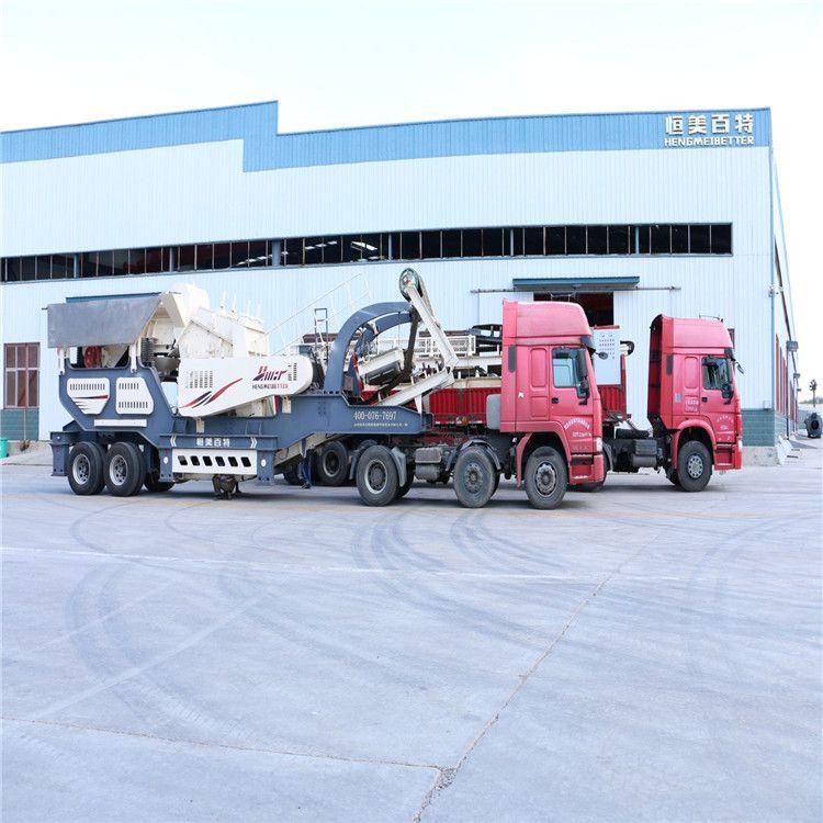 新型移动破碎站石料破碎机时产100-300吨生产线价格