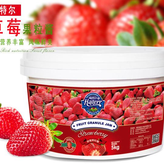 供应 高端优质草莓果酱 鲜草莓酱 草莓果肉酱