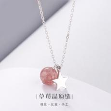 供应 银饰品韩版时尚甜美星星草莓晶项链女气质小巧锁骨链