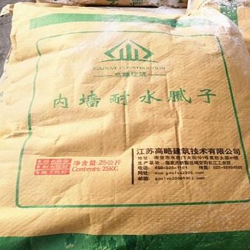 供应高略优质内墙耐水腻子粉可包工包料有施工资质