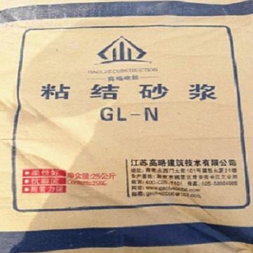 高略优质保温板粘结砂浆可包工包料有施工资质