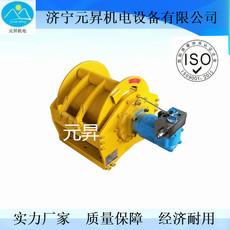 液压先导操作小型液压绞车卷扬机 起重机 船舶使用的液压绞
