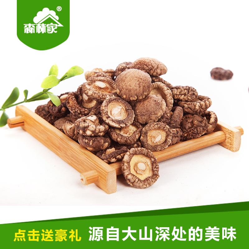伏牛山香菇真空裝 西峽特產野生蘑菇冬菇干貨包郵散裝特級