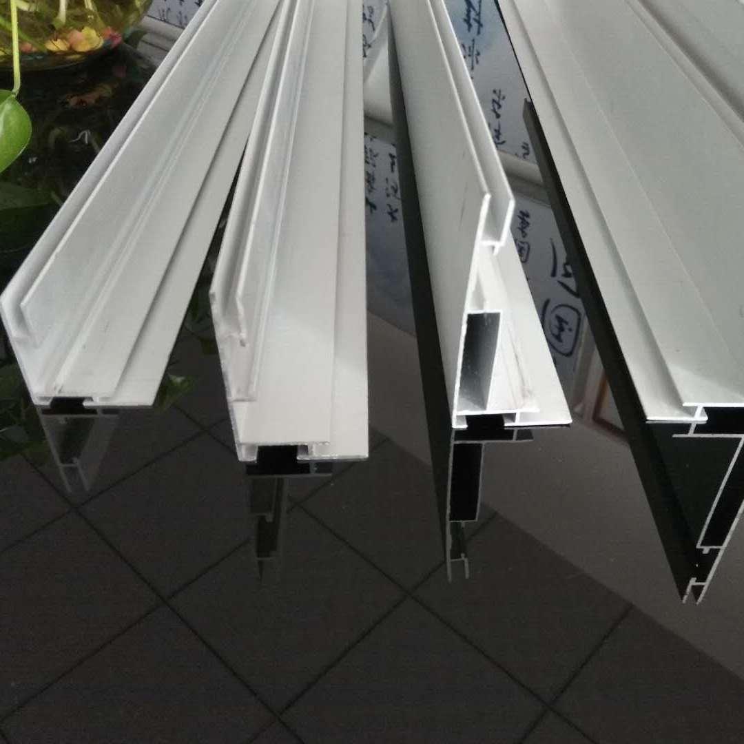 北京卡布型材铝合金边条广告画框