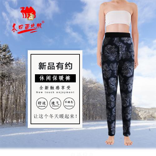 冬日西北驼 锦纶印花针织裤 中老年妈妈穿打底裤