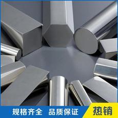 广东佛山日标SUS304N2不锈钢光亮棒  深圳SUS304N2不锈钢圆棒