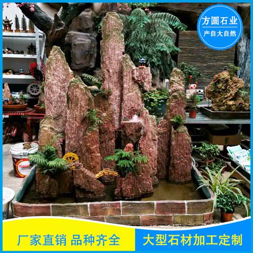 新乡辉县市方圆石业长期低价销售红肤皮石 价格优惠 质量好