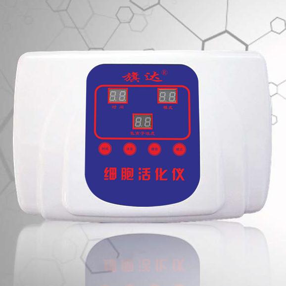 负离子足浴仪  细胞理疗仪生产厂家   衡通仪价格 W19