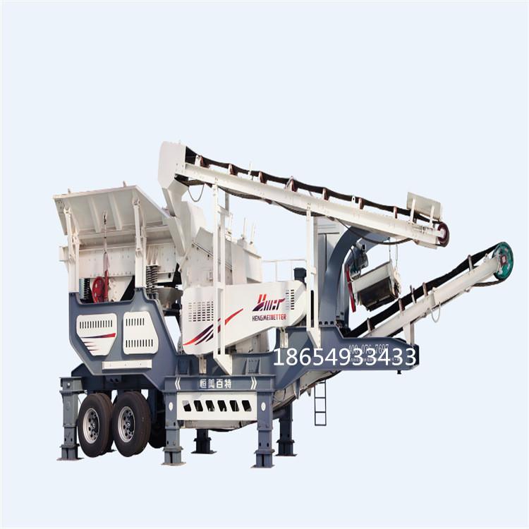 天津移动式破碎站建筑石料破碎机 建筑垃圾再生利用处理设备