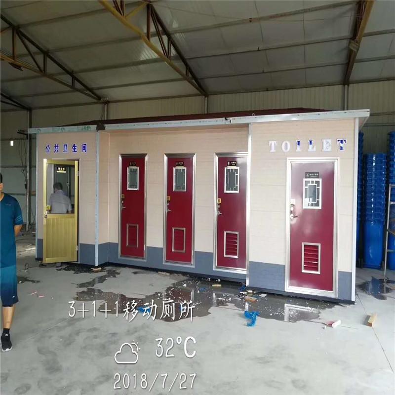 公园环保厕所 沧州移动厕所厂家 景区 生态旅游厕所 公共卫生间
