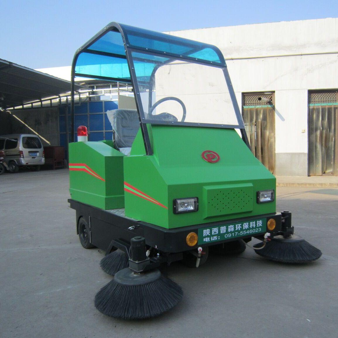 陕西普森供应物业扫地机广场扫地车PS-J1860AP