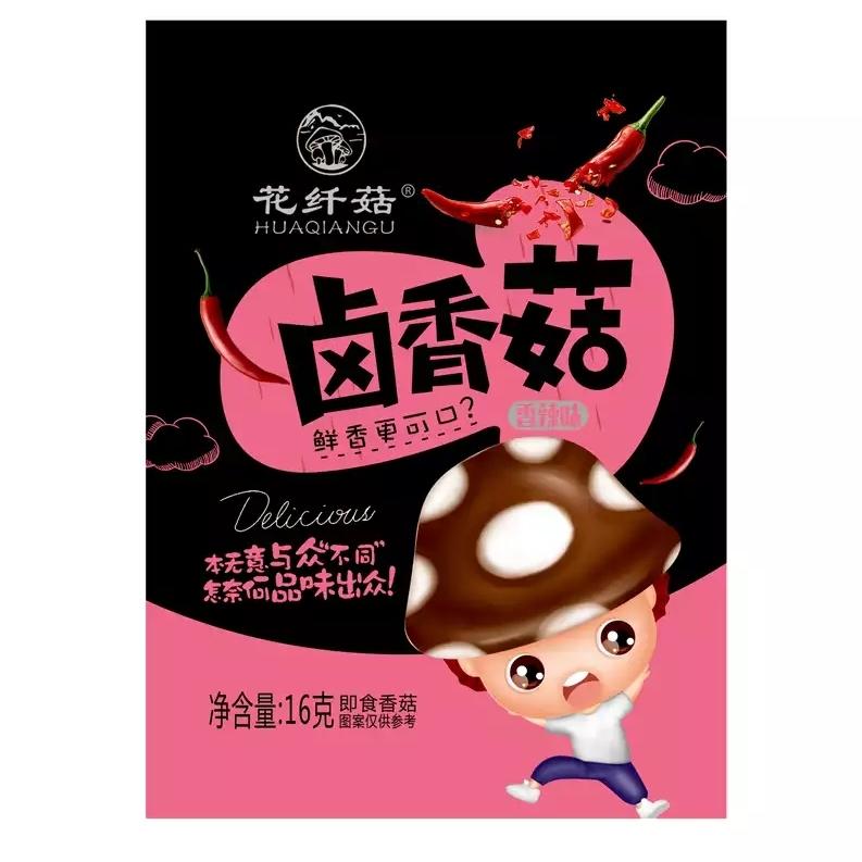 花纤菇  卤味香菇