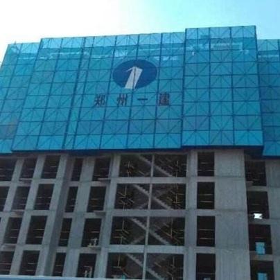 厂家直销高层建筑外围防护爬架网 工程安全铁板镀锌板爬架防护网