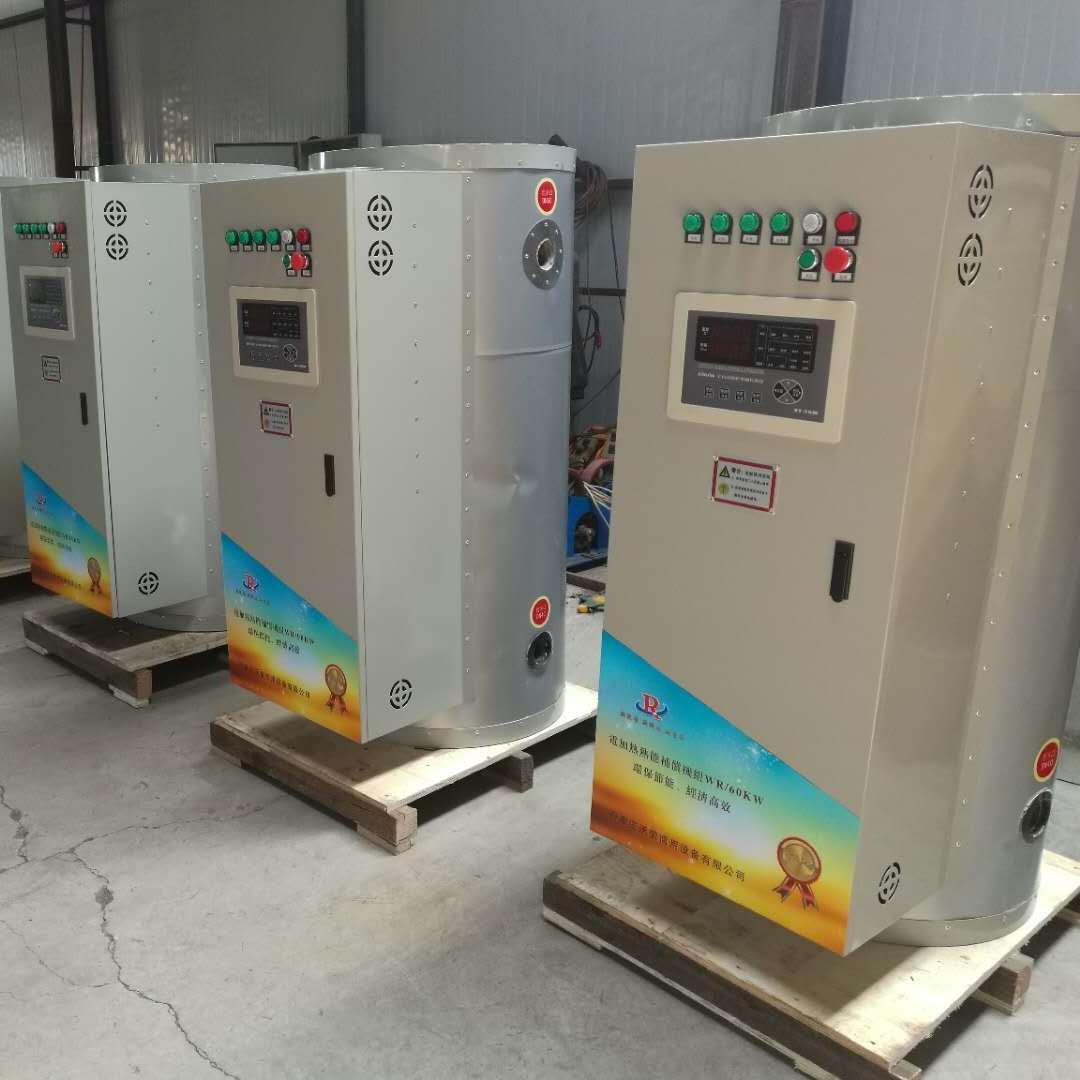 商用儲水式電熱水器