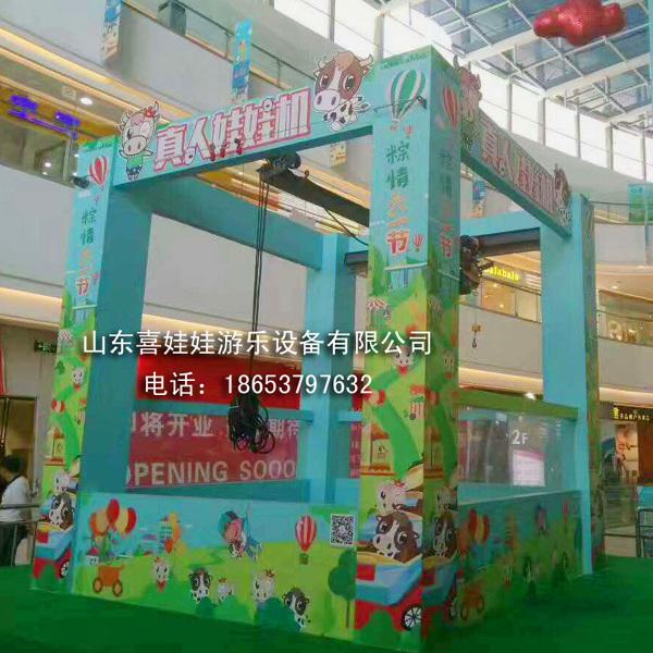 北京亲子娃娃机厂家直销价格