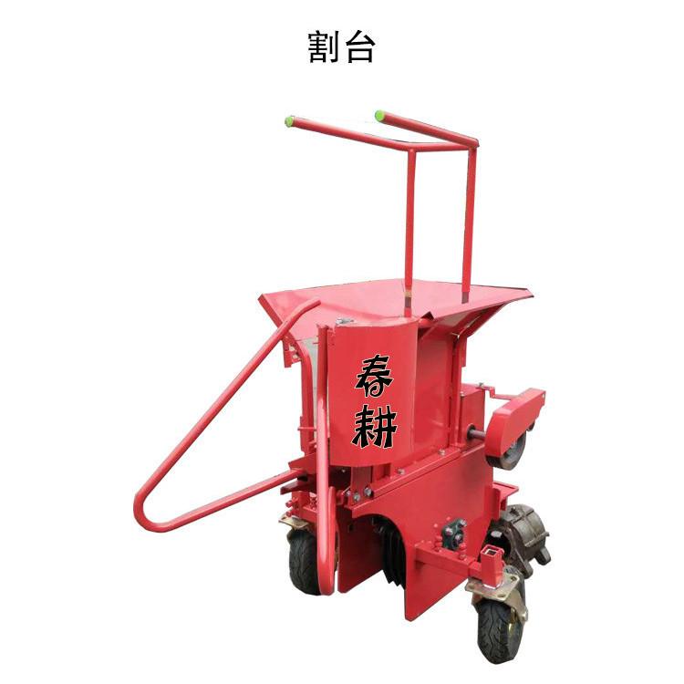 春耕手扶车带玉米收获机单行玉米收割机小型玉米割台 微型玉米收割机秸秆粉碎机