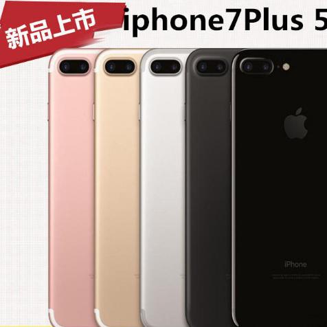 供应 Apple苹果 iPhone 7 Plus 苹果7 5.5寸国行港版现货 7p 7代手机