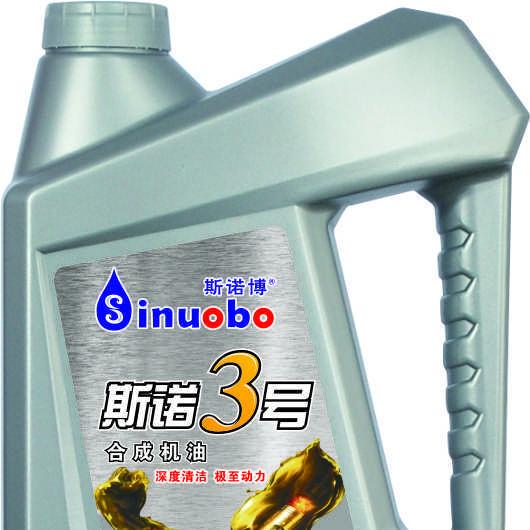 润滑油品牌斯诺博斯诺3号SN5W30