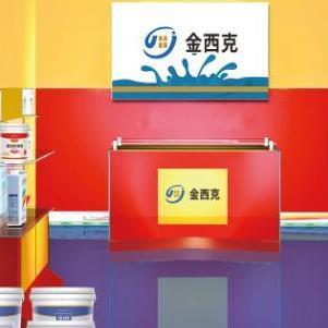金西克 隔热涂料|防晒隔热|节能环保|防水补漏_反射隔热涂料