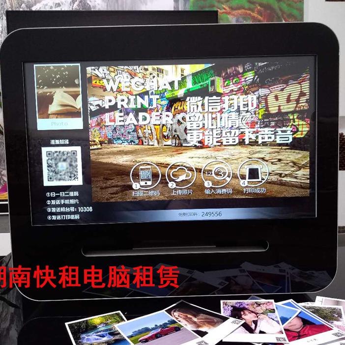 湖南长沙微信照片打印机出租 微信打印机租赁 公众号吸粉