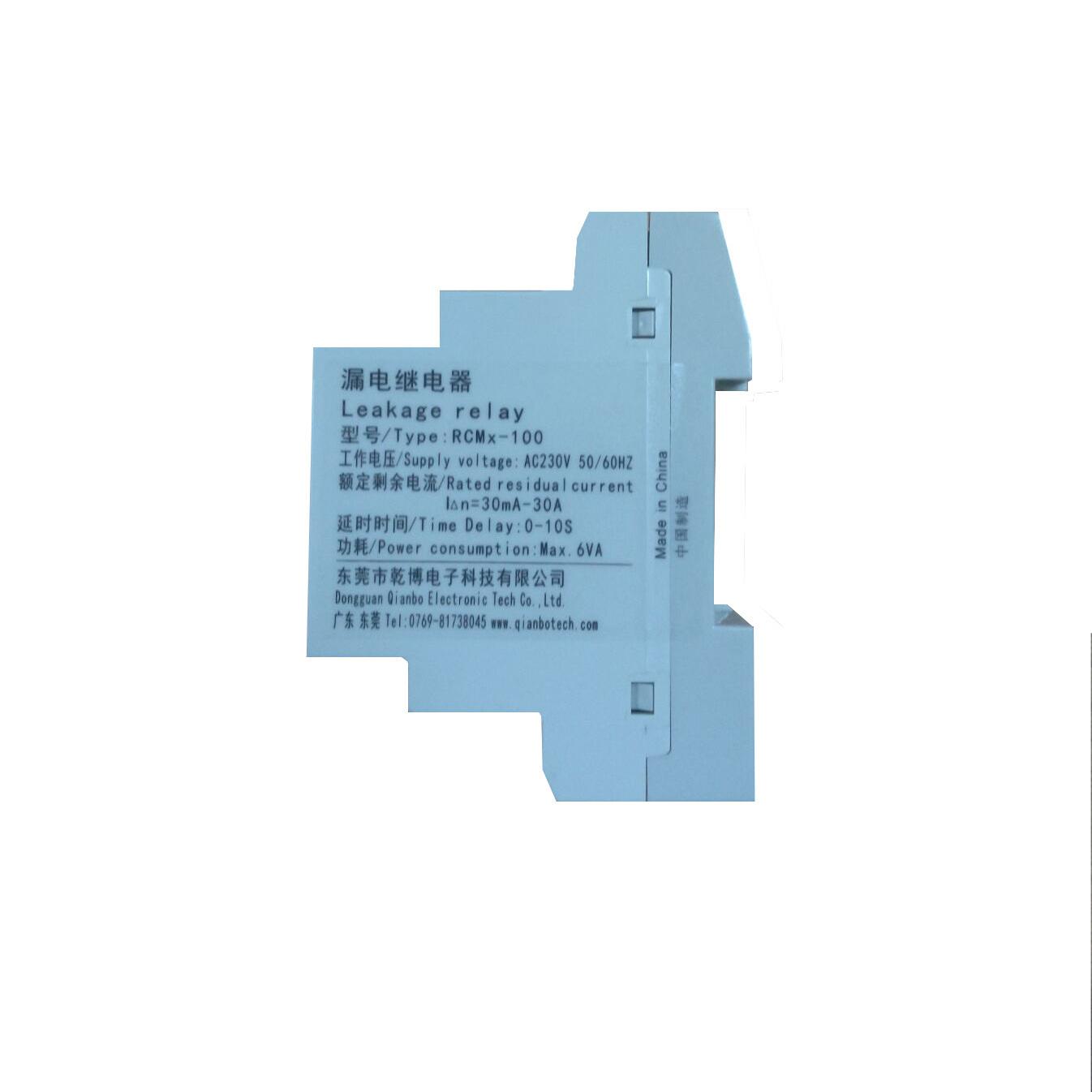广东深圳RCMx-100A型剩余电流保护器产品批发