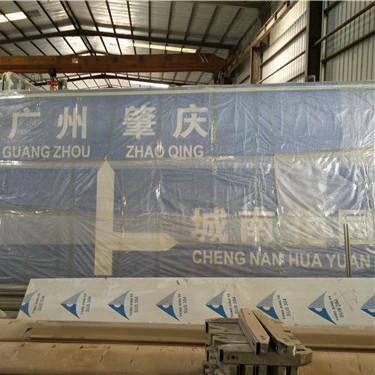 肇庆大型交通标志牌材料配置要求及厂家报价