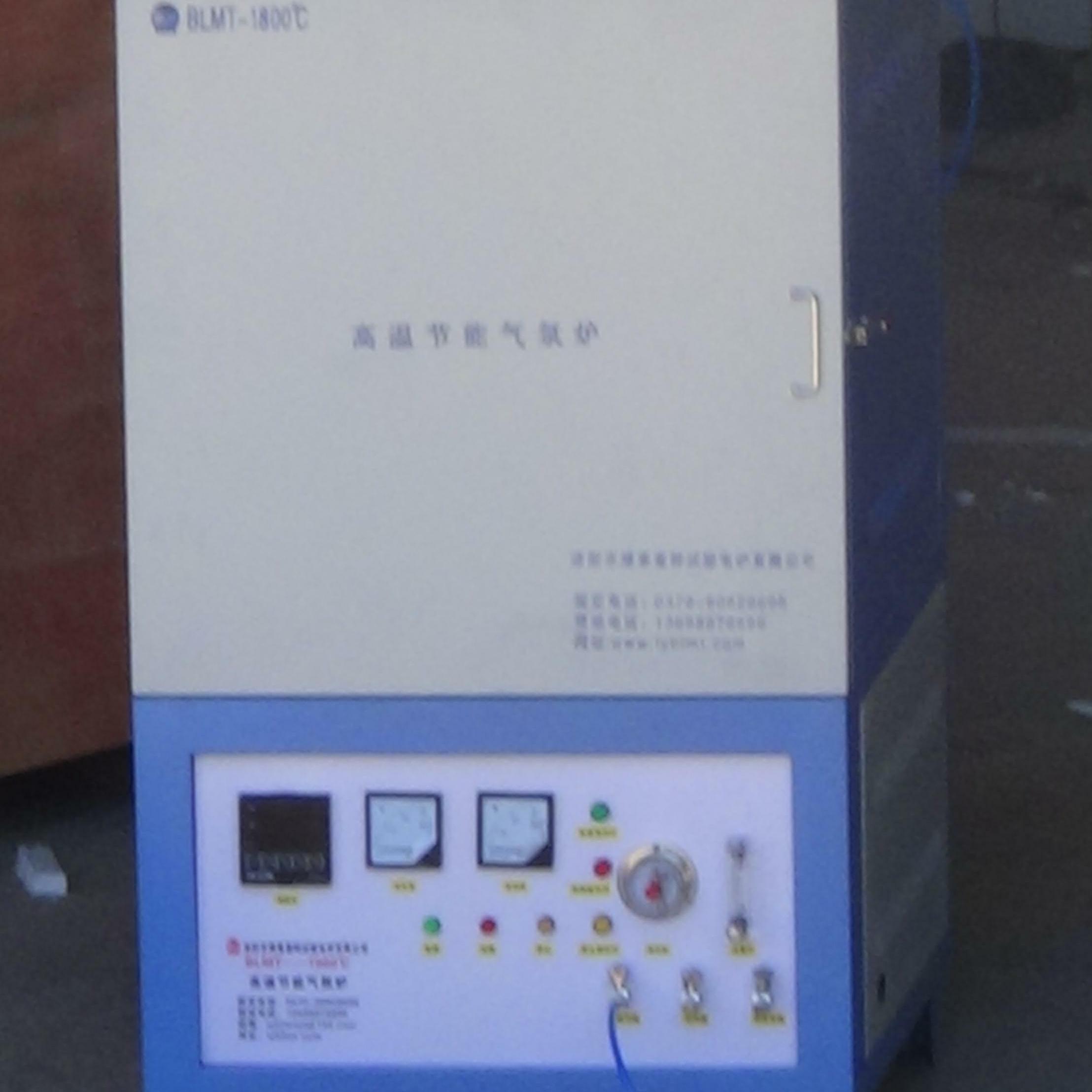 博莱曼特供应立式真空气氛箱式炉