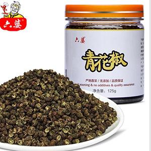 供应 六婆青花椒125g产地直采青花椒 干花椒香料餐饮调味料 藤椒香辛料