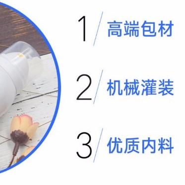 上海化妆品代加工厂家
