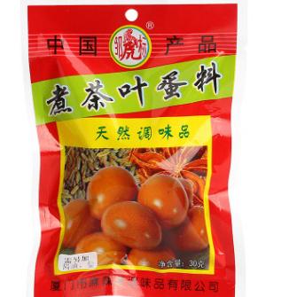 八角煮茶葉蛋料包30g五香鹵蛋料包茶葉蛋調料包調味品廠家批發