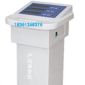 厂家生产GK-5000妇科产后康复治疗仪直销价格