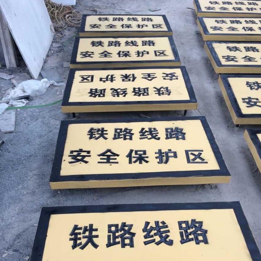 中國廣東省廣州市標志樁