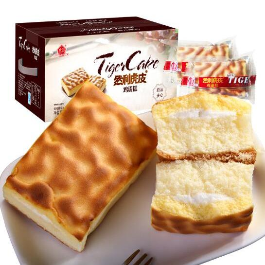 然利西式糕点虎皮鸡蛋糕奶油夹心零食早餐食品糕点900g礼盒
