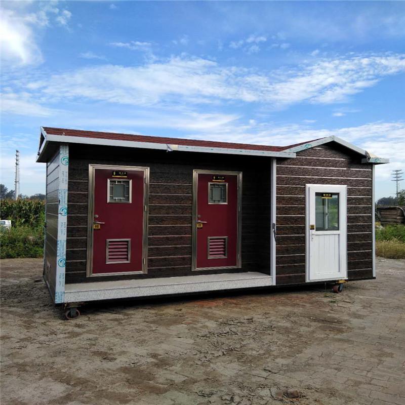 河北移动厕所厂家——生态环保厕所——旅游景区公共卫生间
