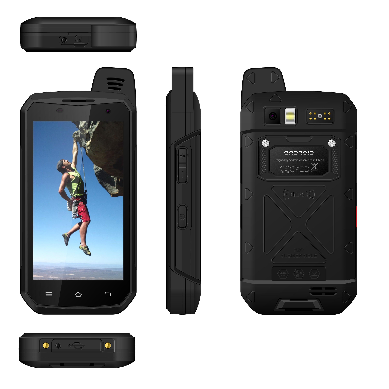 優尚豐B6000戶外智能三防手機八核4G全網通 IP68軍工標準防水防摔