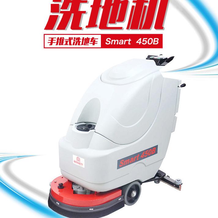 洗地机重庆洗地机电瓶洗地机厂家直销