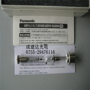 日本panasonic松下ANUPS5204机用灯泡ANUPS204点光源灯泡 UV灯