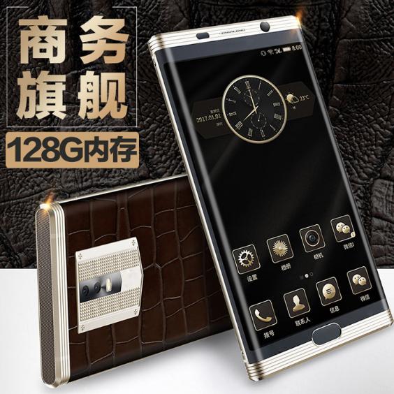 供应 爆款M2018全网通4G男士商务手机5.5寸智能手机超长待机